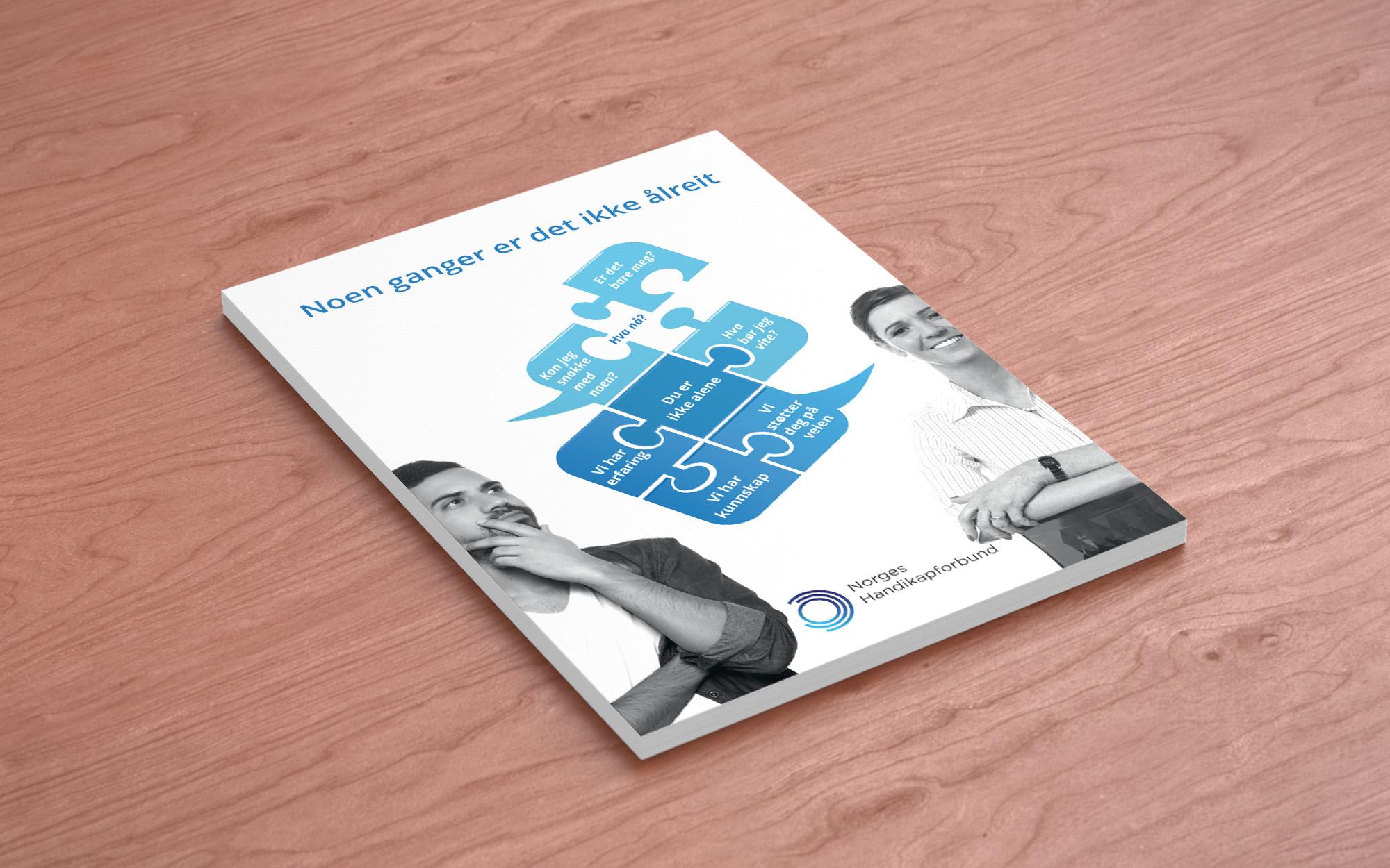 NHF flyer
